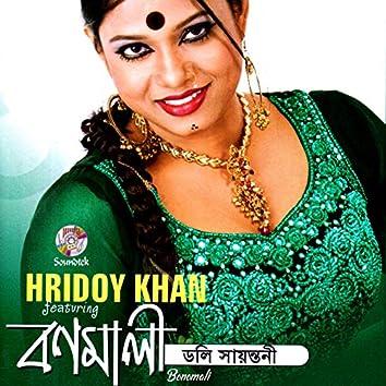 Bonomali (feat. Hridoy Khan)