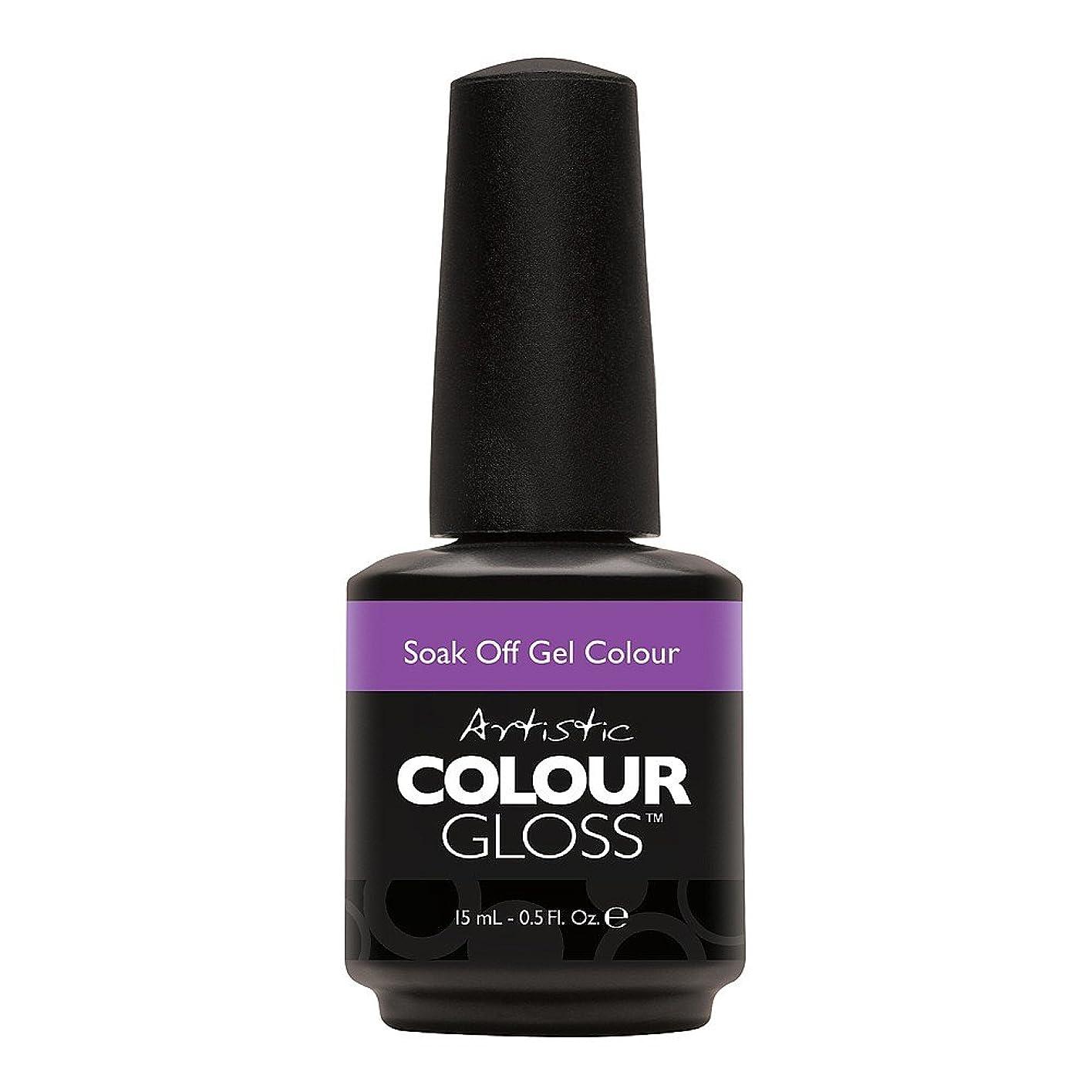 遅いクライアントトンネルArtistic Colour Gloss - Enchanted Beauty - 0.5oz / 15ml
