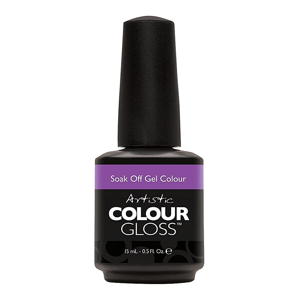 担当者ハッピーパーティションArtistic Colour Gloss - Enchanted Beauty - 0.5oz / 15ml