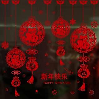 DFCYT Etiqueta de la pared de feliz año nuevo, calcomanías de pintura del festival de primavera chino, para escaparate de vidrio Tienda Tienda Puertas Decoración Mural 100x83 Cm