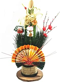 正月飾り 門松 正月飾り 賀正 新春 正月 迎春 お歳暮 玄関 アレンジ 開運 SGSJP
