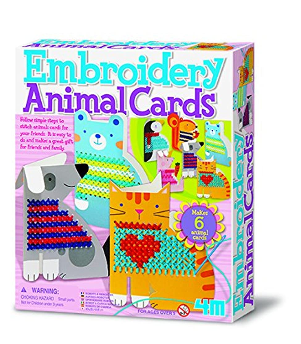 Great Gizmos 4M Embroidery Animal Cards Kit