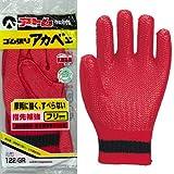 アトム作業用手袋 122-GR ゴム張りアカベエ 5双セット