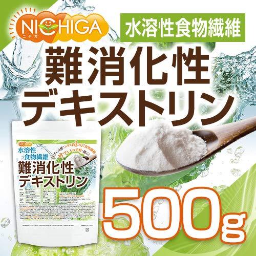 難消化性デキストリン500g国内メーカー国内選別水溶性食物繊維[05]NICHIGA(ニチガ)小さじ1杯2.5g約レタス1個分の食物繊維