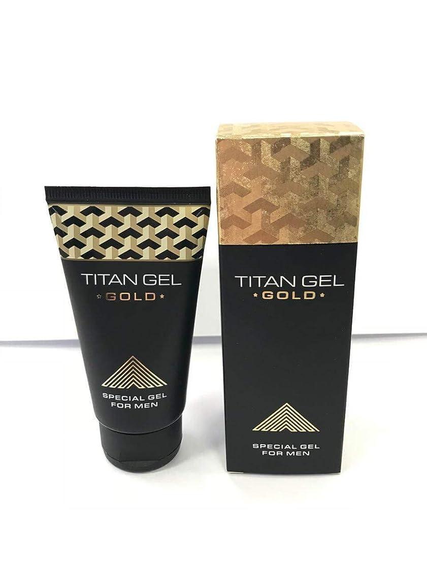 巨大なルーフミリメータータイタンジェル ゴールド オリジナルチタンゲルバージョンゴールド Titan gel Gold 50 ml.