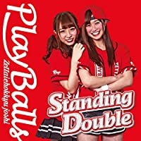 Standing Double(タイプE)