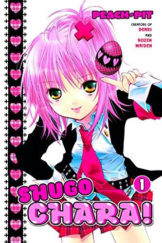Shugo Chara! Vol. 1 (English Edition)