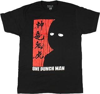 One Punch Man Adult Men's Saitama Silhouette Japanese Anime Manga Licensed T-Shirt