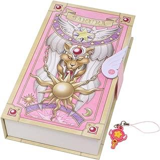 Best sakura sakura card captor Reviews