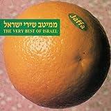 Very Best of Israel