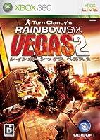 レインボーシックス ベガス2 - Xbox360