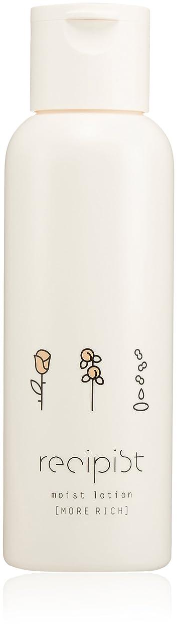 円形のボンドビタミンレシピスト しっかりうるおう化粧水 モアリッチ(とてもしっとり) 220mL