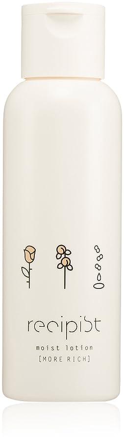 時計回り区植物のレシピスト しっかりうるおう化粧水 モアリッチ(とてもしっとり) 220mL