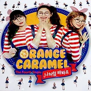 ORANGE CARAMEL - Do It Like I Do (4th Single) CD + Photo Booklet + Photocard + Extra Gift Photo