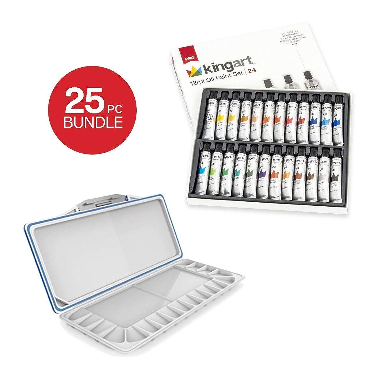 KINGART B-045 25 PC Oil Paint W/Plastic Storage Pallet Bundle Art Set, Assorted Piece