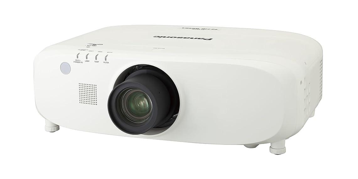 ネズミ修正シャークPanasonic PT-EX800Z data projector 7500 ANSI lumens LCD XGA (1024x768) Desktop projector White