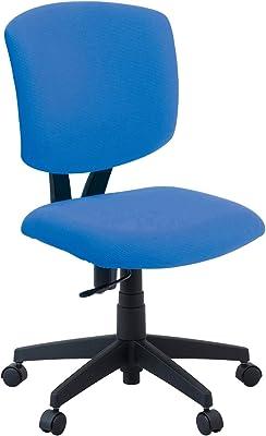 ナカバヤシ ロッキングチェア オフィスチェア デスクチェア 椅子 ブルー RZC-282BL