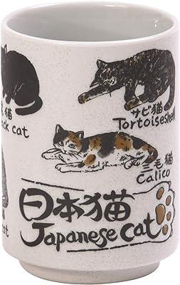 山志製陶所 湯呑 日本猫 280ml 中切立JAPANシリーズ C3-28