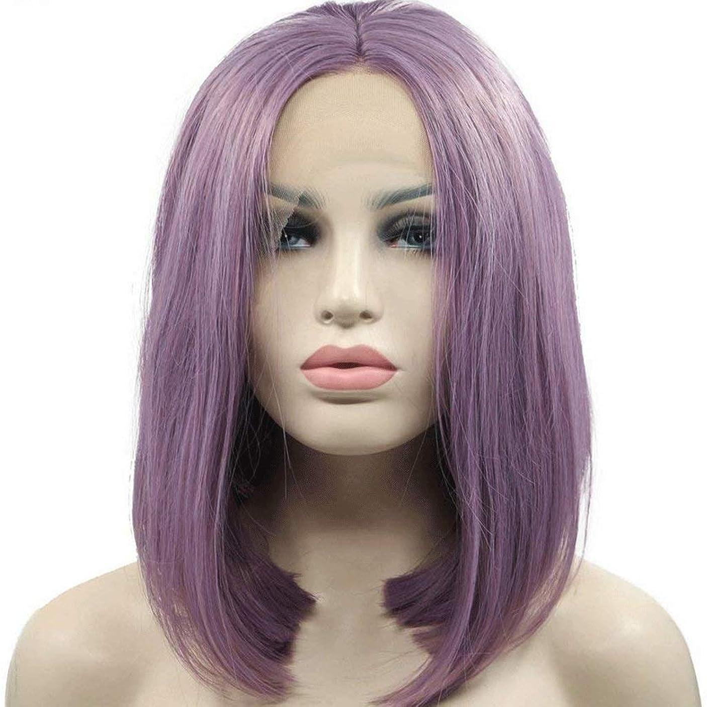 腹痛物思いにふけるサーバント紫色の短いボブストレートヘアかつら合成レースフロントかつら、女性のための耐熱中央別れCospalyパーティー14インチ (色 : Purple)