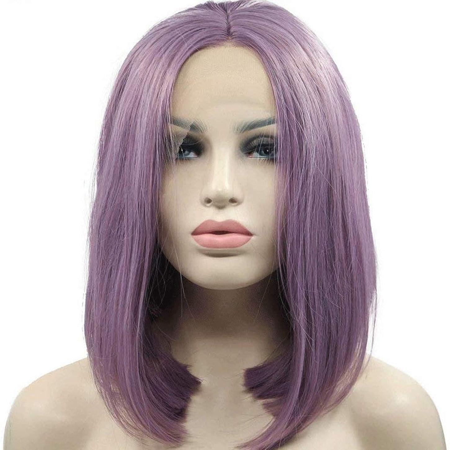 チケット持続するむき出し紫色の短いボブストレートヘアかつら合成レースフロントかつら、女性のための耐熱中央別れCospalyパーティー14インチ (色 : Purple)