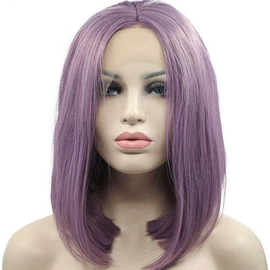 貢献する激怒静かな紫色の短いボブストレートヘアかつら合成レースフロントかつら、女性のための耐熱中央別れCospalyパーティー14インチ (色 : Purple)