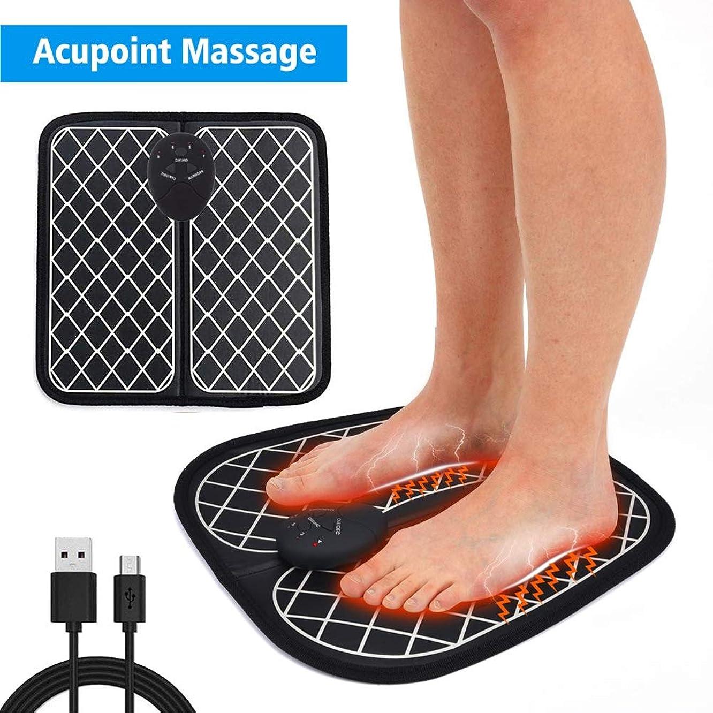 原点スモッグ褐色EMSフットマッサージャー、フットマッサージャー、ABSパッド、USB充電、リラクゼーション、血液循環の促進、足の疲労の緩和,B