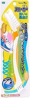 オーエ 洗濯ブラシ オレンジ 約縦23×横4×奥行2.5cm ランドリーウォッシュ フィット シューズ ブラシ