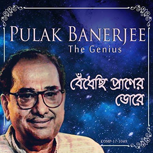 Akhil Bandhu Ghosh