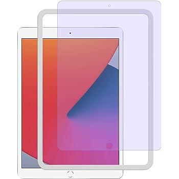 【ブルーライトカット 】Nimaso iPad 10.2 (8世代/7世代) 強化ガラス 液晶保護 フィルム 【ガイド枠付き】