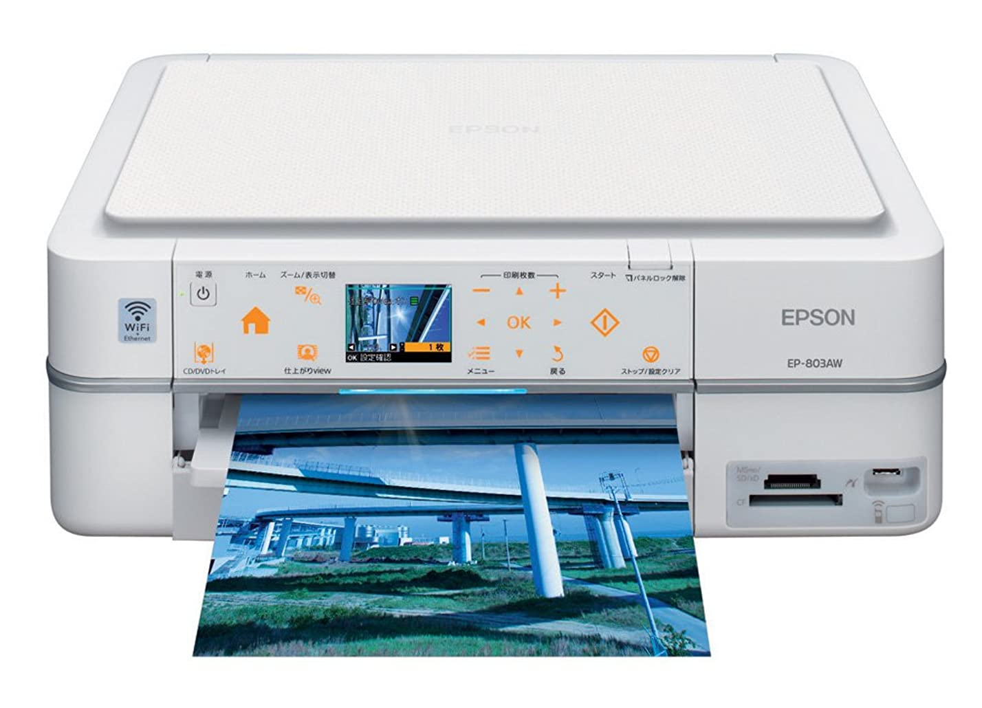 時代遅れ酸度褒賞EPSON Colorio インクジェット複合機 EP-803AW 有線?無線LAN標準搭載 カンタンLEDナビ搭載 前面二段給紙カセット 6色染料インク ホワイトモデル