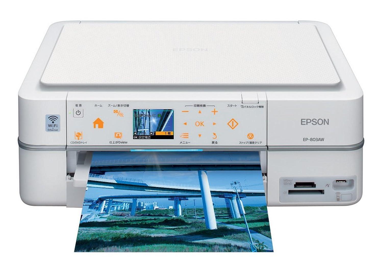 海上解体する森林EPSON Colorio インクジェット複合機 EP-803AW 有線?無線LAN標準搭載 カンタンLEDナビ搭載 前面二段給紙カセット 6色染料インク ホワイトモデル