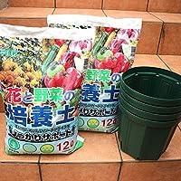 スリット鉢と花と野菜の培養土のセット【スリット鉢8号4個&培養土12L2個/即出荷】側面にまで大きいスリットが入っているので、空気に触れることを嫌う根が用土の中でバランス良く育ちます。そのため、根の旋廻現象(サークリング)を防げます。根詰まりしない事により、根の健康状態が良くなりますので、根だけでなく茎や葉も元気に生長します。スリットにより、鉢底に水が溜まらず、根腐れしないので、根量が多くなり、野菜やお花・ハーブ・果樹などが良く育ち、花や実を沢山つけます。根詰まりせず、長期間植え替えの必要がないので、鉢上げの回数を最小限に減らすことが可能です。軽くて丈夫ですので持ち運びが楽で、鉢の移動が用意で管理が楽になります。また、植え替え時も中身の離脱が簡単です!