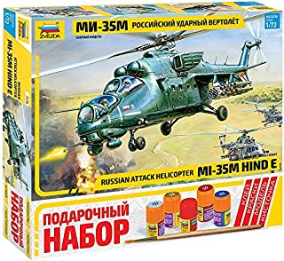 ZVEZDA 7276 P Russian Attack Helicopter MI-35M HIND E - Plastic Model Kit Gift Set (Paints Included) Scale 1/72 285 Details Lenght 11.5