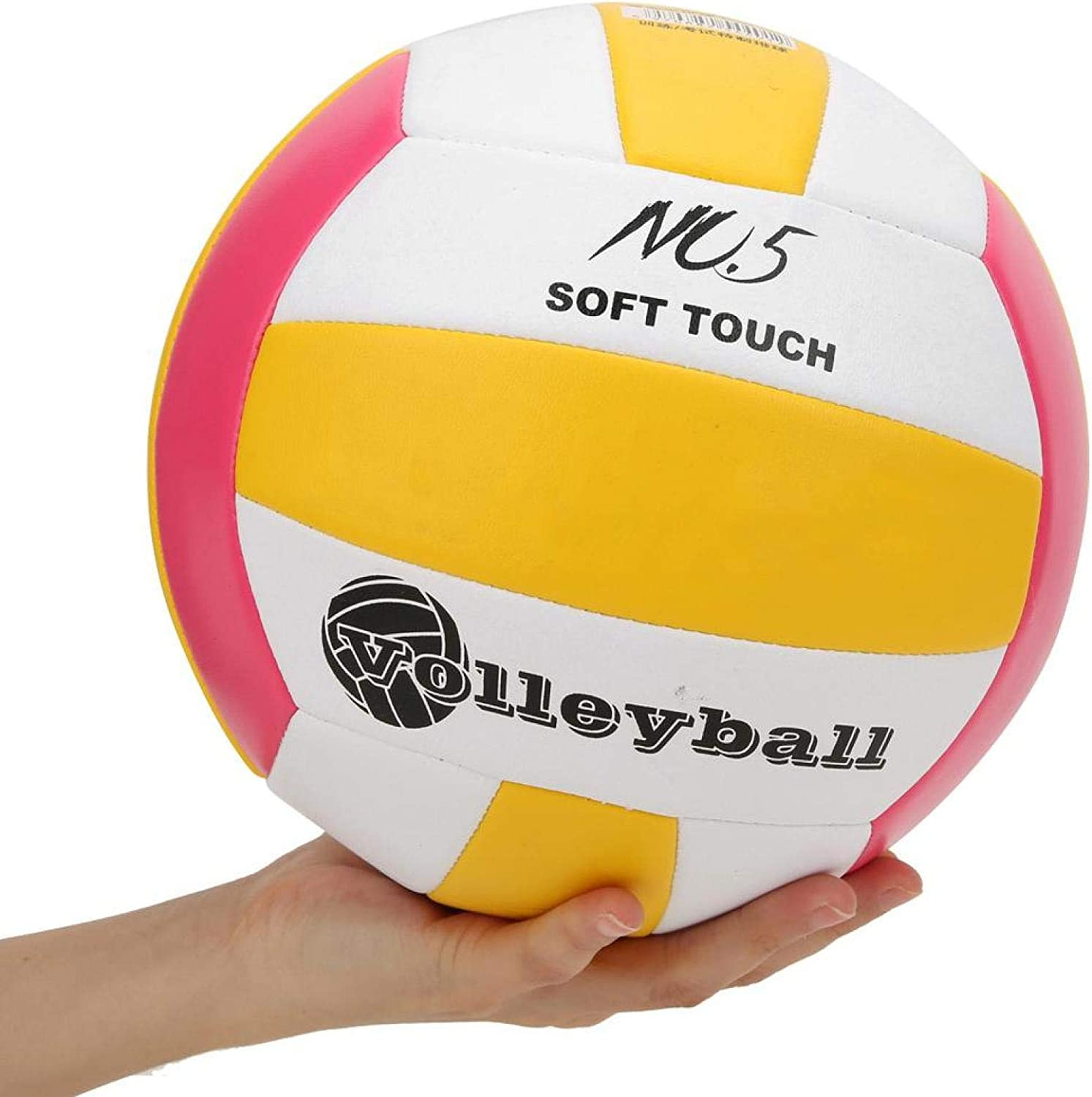 01 Training Volleyball All items in the store Japan's largest assortment Anti-Explosion PU Soft Volley