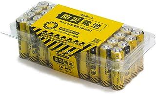 防災電池 アルカリ 乾電池 単3形 40本パック 電池ケース 10年間長期保存 備蓄 防災に