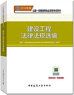 限时抢——FDA监管程序手册(货号:M) 樊一桥 9787506792356 中国医药科技出版社威尔文化图书专营店