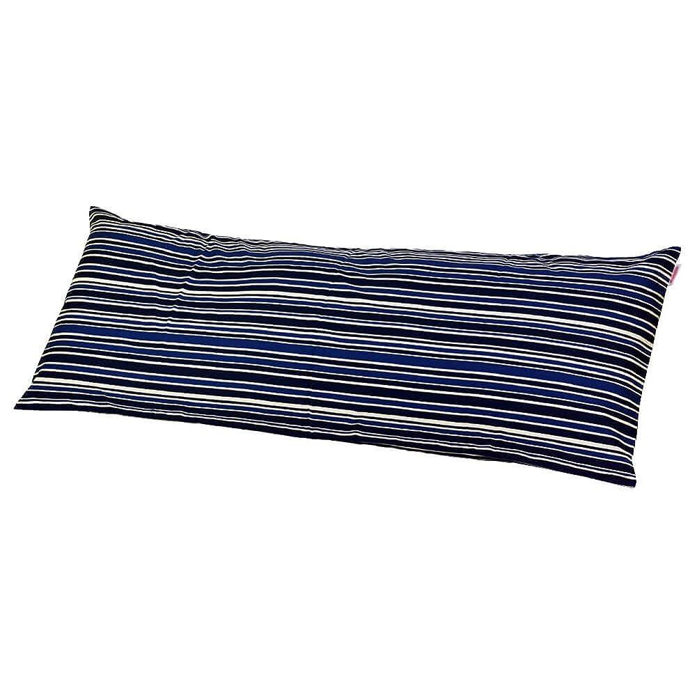 吸う出身地湾枕カバー 60×160cmの枕用 トリノストライプ綿100% ファスナー式 ステッチ仕上げ 日本製 枕 綿 ブルー