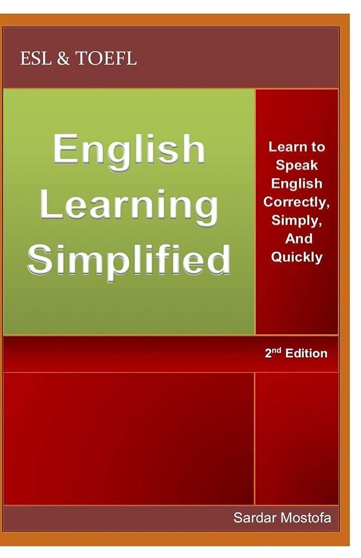 忌まわしい市民権準備するEnglish Learning Simplified: Learn to Speak English Correctly, Simply, and Quickly