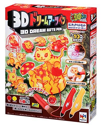 3Dドリームアーツペン ミニチュアペットセット(2本ペン)