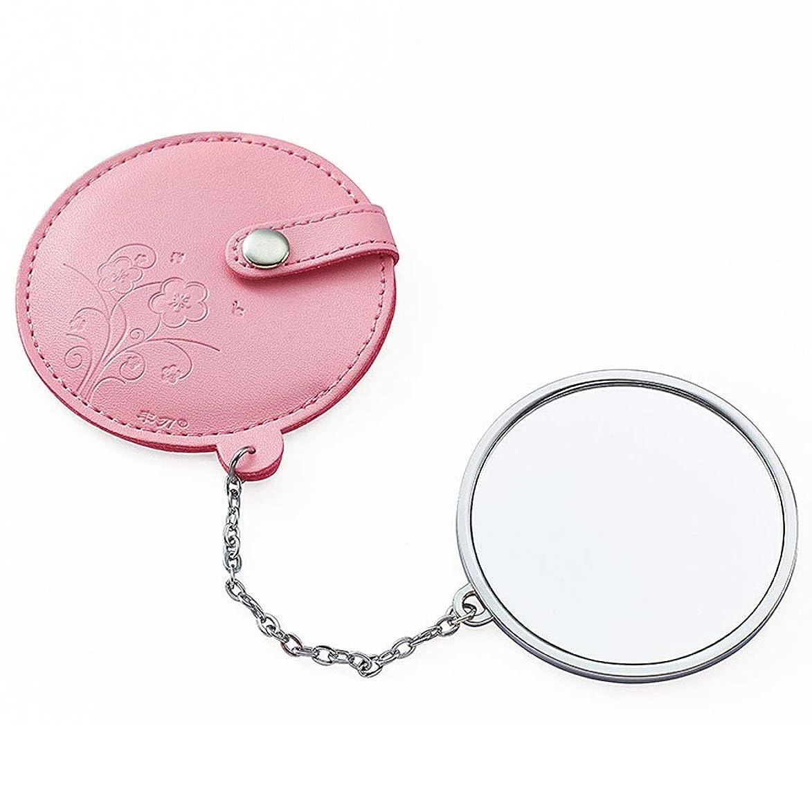 トランクライブラリ政治家の俳優ONOJT 化粧鏡- 携帯用化粧鏡女性の小さな鏡を持って小さな円形鏡の手持ち型の化粧鏡 (Color : Pink, Size : 7.8cm)