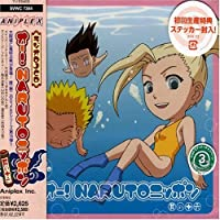 Vol. 16-Radio Djcd Oh! Naruto Nippon by Japanimation (2006-08-23)