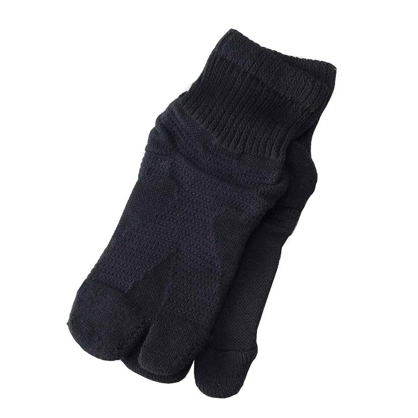 マトロンスピーチ汚す【日本製】歩行サポート足袋ソックス (ブラック, 23~25cm)