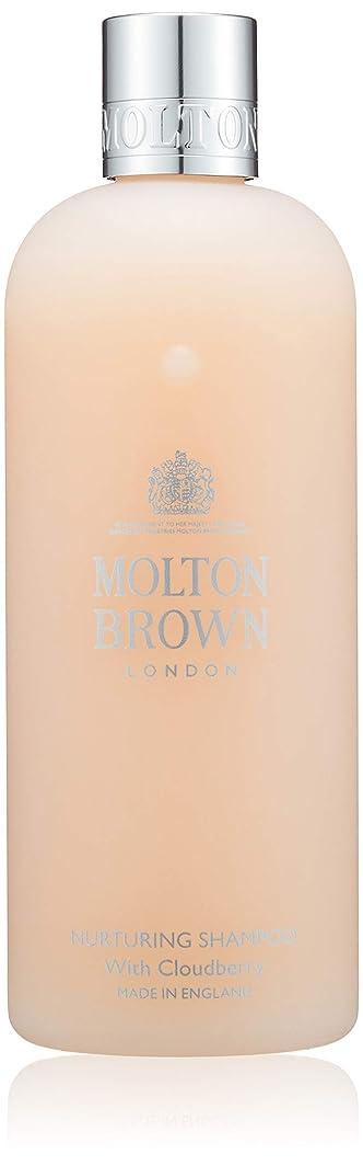 質素な警戒地上のMOLTON BROWN(モルトンブラウン) クラウドベリー コレクション CB シャンプー