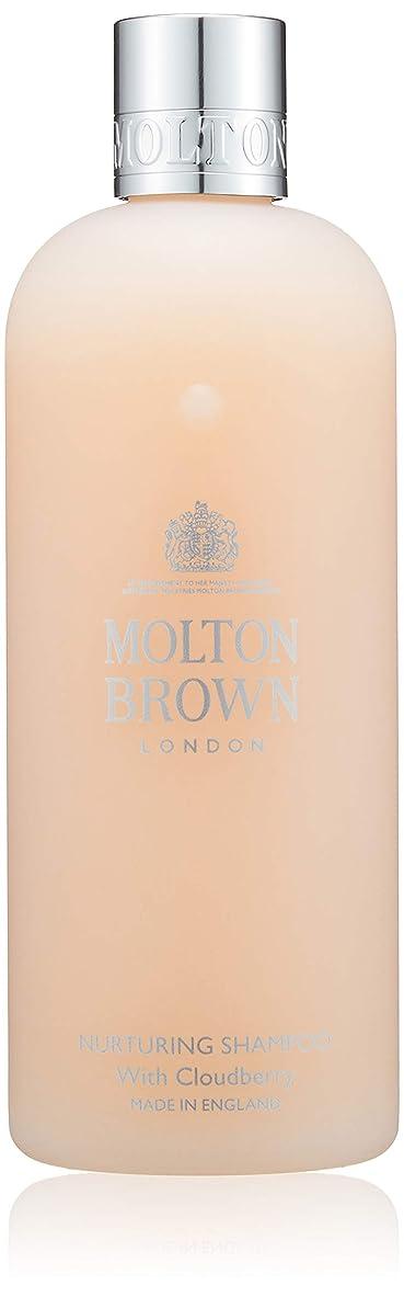 できれば不良品地獄MOLTON BROWN(モルトンブラウン) クラウドベリー コレクション CB シャンプー