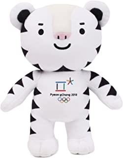 PyeongChang 2018 Winter Olympic Official Mascot 11
