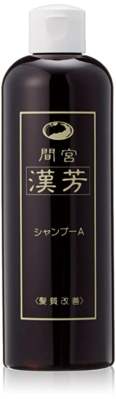 有名語気付くマミヤンアロエ 間宮漢芳シャンプーA 320ml  3本セット