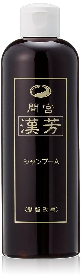 倒錯レクリエーションずっとマミヤンアロエ 間宮漢芳シャンプーA 320ml  3本セット