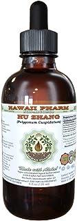 Hu Zhang Alcohol-Free Liquid Extract, Hu Zhang (Polygonum Cuspidatum) Dried Root Glycerite Herbal Supplement 2 oz