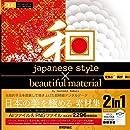 和 japanese style × beautiful material