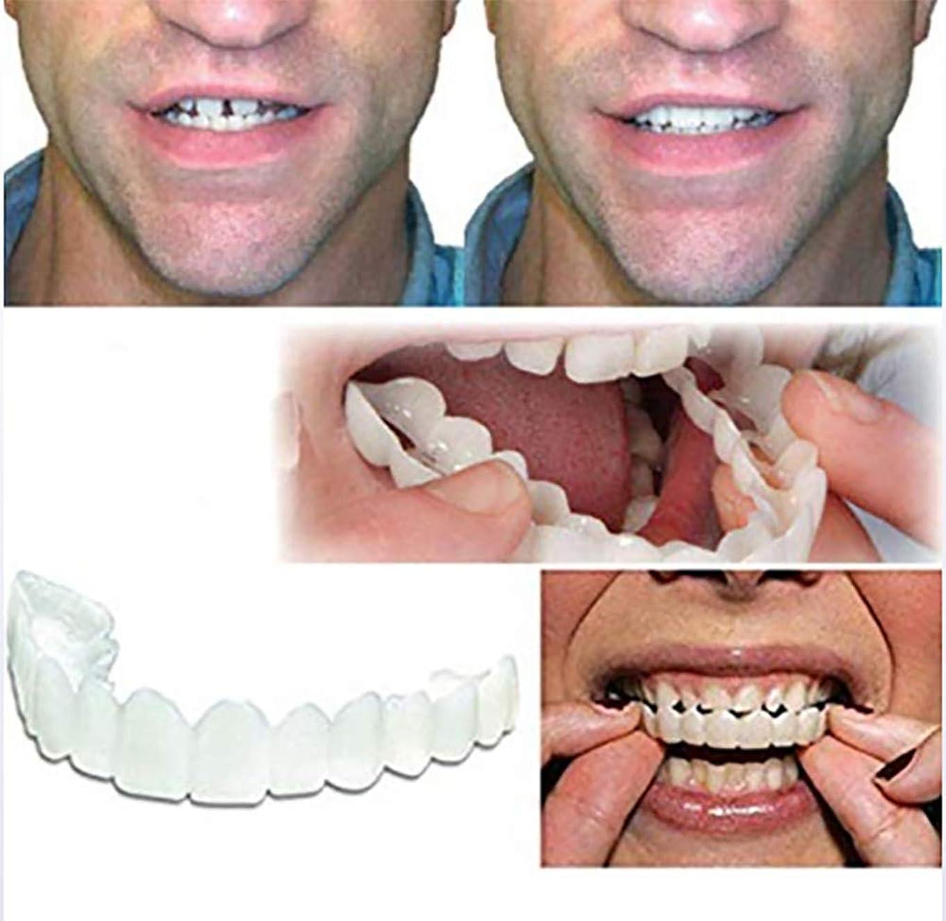 傘かき混ぜる自然ベニアの歯、化粧用の歯3ピース - 一時的なスマイルコンフォートフィットフレックスコスメティック歯、一サイズは、最も快適なトップとボトムのベニヤにフィット - 歯のベニア